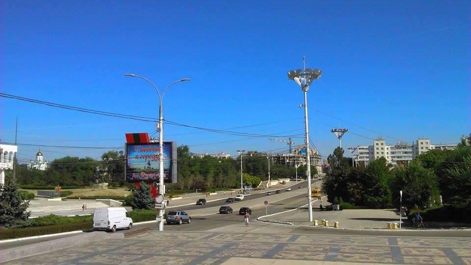 Naddniestrze - ulica 25 października  (panorama)