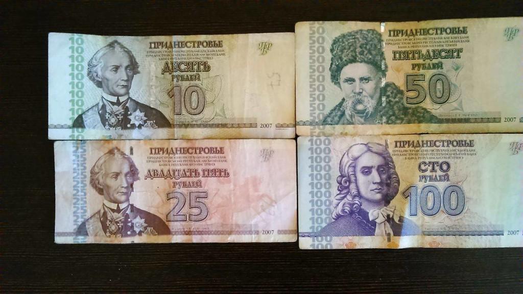 Waluta Naddniestrza - ruble naddniestrzańskie