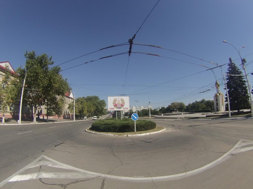 Naddniestrze - ulica 25 października