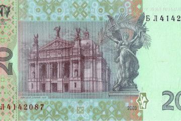 Gdzie kupić hrywny