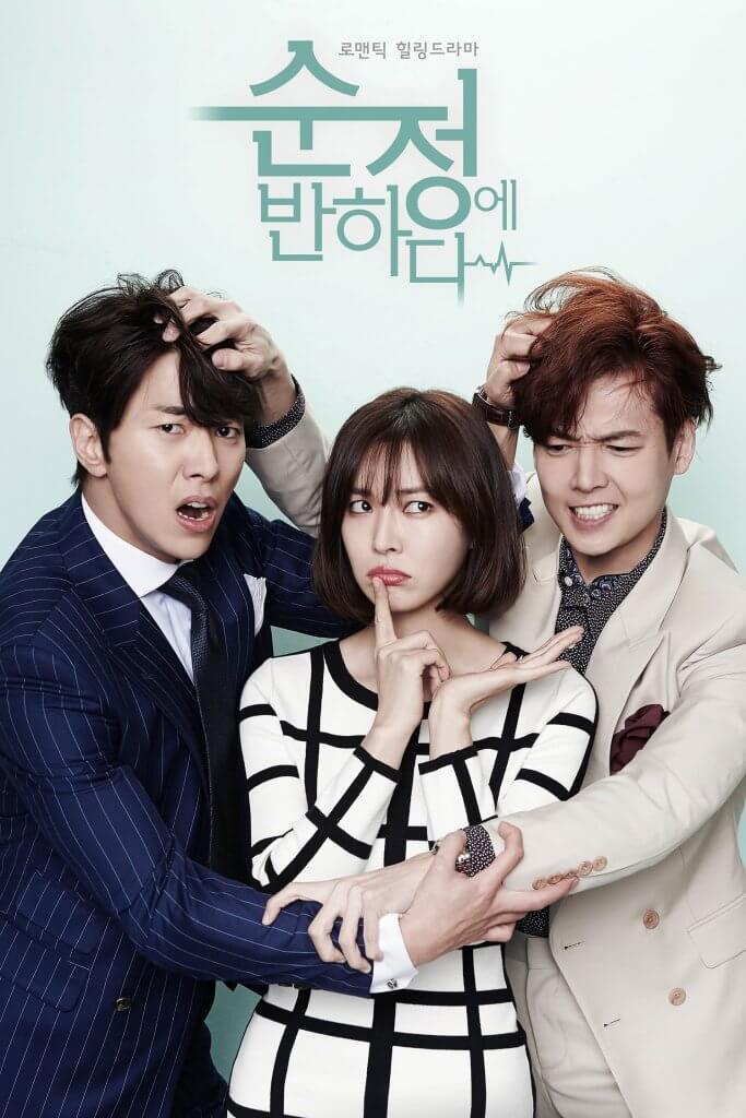 Koreańskie seriale Netflix Falling For Innocence - Serce znów bije